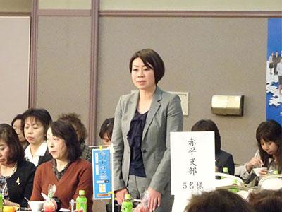 滝川地方法人会女性部会研修会にて